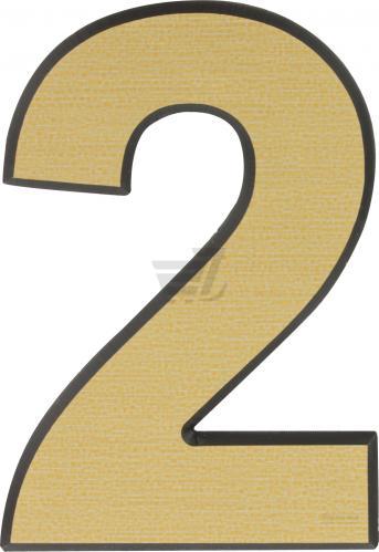 2 цифра 2