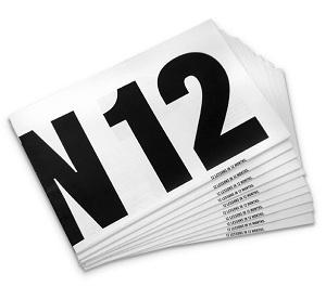12 число