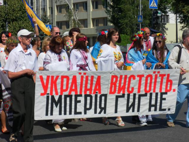 шествие в День независимости