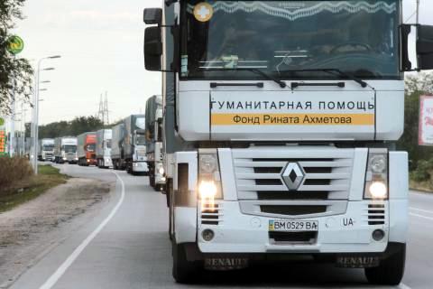Фургоны фонда Ахметова