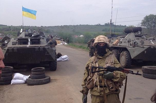 АТО, вооруженные силы Укрианы (ВСУ) на блокпосту
