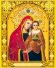 Икона Боянская