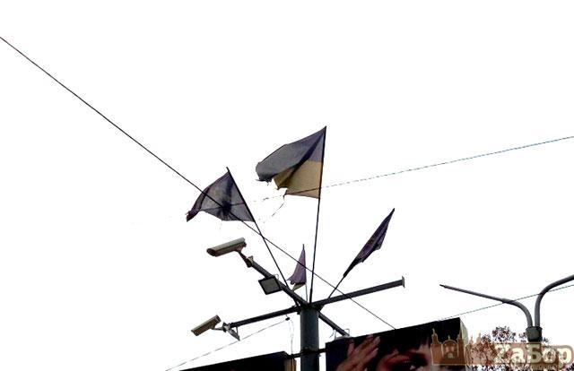 Флаги Украины, рваные