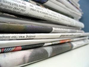 газета стопка
