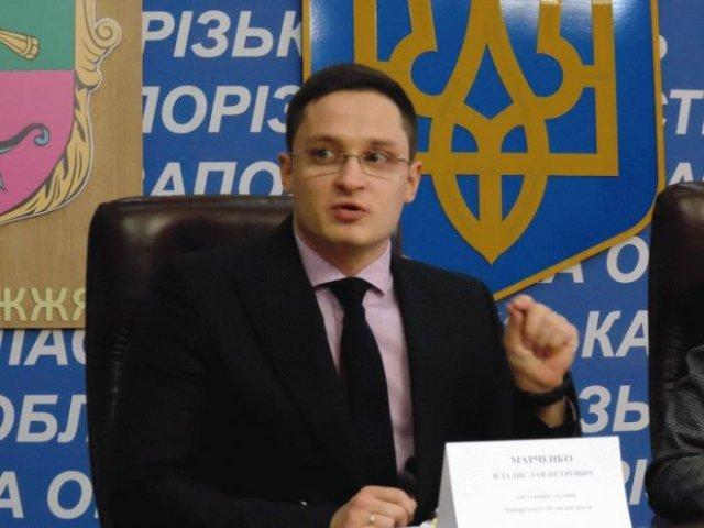 Марченко Владислав