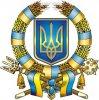 независимость герб