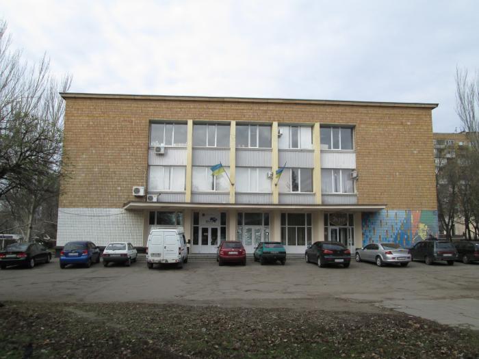 Запорожский областной центр молодежи