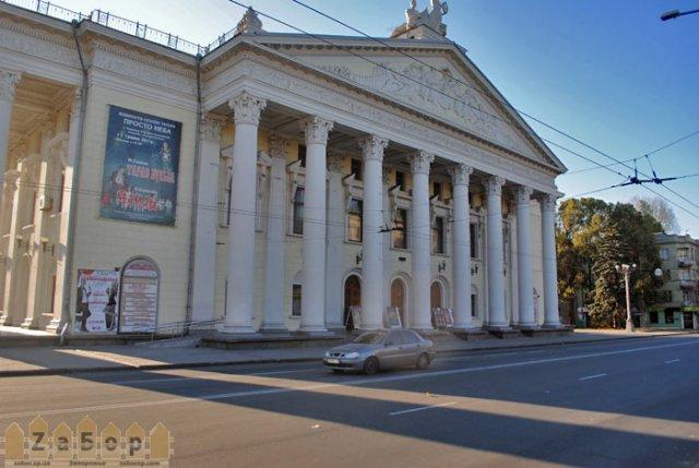 Театр им. Магара в Запорожье