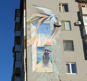 стрит-арт по ул. Авраменко, 1а (Запорожье)