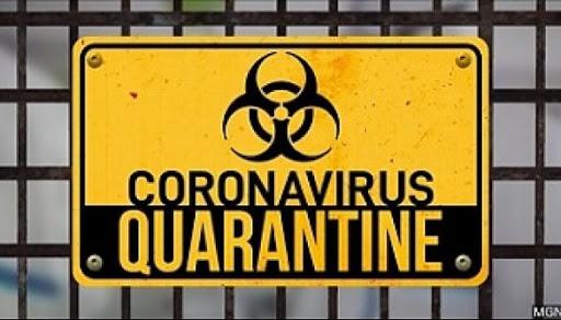карантин коронавирус