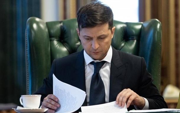Зеленский - президент