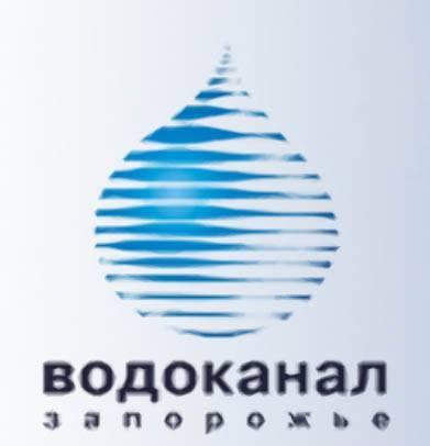 водоканал_эмблема запорожье
